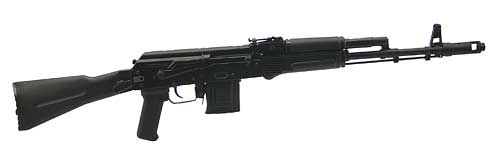 ARSENAL SLR106F 556X45 BLK 16in Rifle